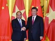 越南政府总理阮春福会见中共中央总书记、国家主席习近平