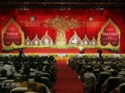 2019年联合国卫塞节在越南河南省三祝寺隆重开幕