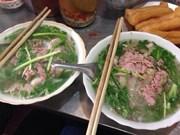 越南米粉跻身世界七大最佳碗中餐名单