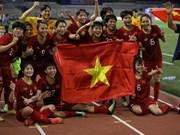 组图:第30届东南亚运动会:越南国家女子足球队成功卫冕冠军
