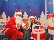 组图:河内内排国际机场被圣诞节气氛包围