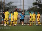 组图:越南足球队为亚洲U23锦标赛做好准备