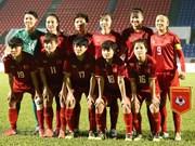 组图:2020年东京奥运会:越南女足参加奥运会的梦想正式告一段落
