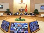 组图:G20历史上的首次视频峰会召开