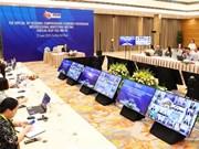 组图:区域全面经济伙伴关系协定(RCEP)第10次部长级会间会在河内举行