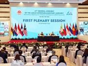 组图:2020年东盟议会联盟大会第一场全体会议召开