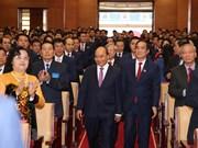 组图:越南高级领导出席各省党部代表大会