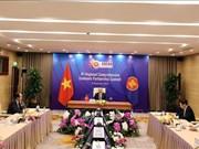 组图:阮春福总理主持第4次区域全面经济伙伴关系协定领导人会议