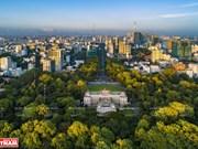 组图:胡志明市:现代化与智能化城市