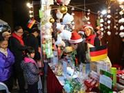 """""""德国味""""圣诞节展会在河内举行(组图)"""