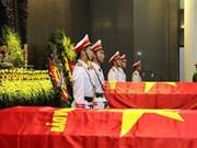 同心乡执行任务时牺牲的三名公安烈士葬礼仪式
