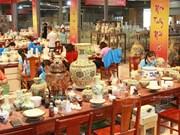 组图:朱豆陶瓷精华