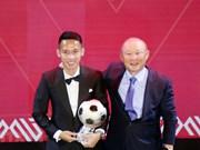 组图:越南国家队球员杜雄勇荣获越南金球奖