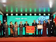 组图:解放通讯社成立60周年纪念典礼暨人民武装力量英雄称号颁授仪式在胡志明市举行
