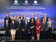 组图:第12 届东海国际科学研讨会