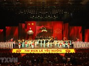 组图:第10届全国爱国竞赛大会正式开幕