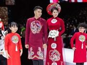 组图:《金郎》——越南精致且独一无二的手工刺绣奥黛集锦