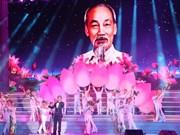 """组图:庆祝越南共产党建党91周年的""""有党的永恒之春""""艺术活动亮相胡志明市"""