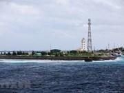 组图:大海之上傲然挺立的越南长沙群岛