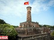 组图:已有两百多年的历史的河内旗台