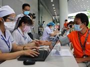 组图:胡志明市有史以来规模最大的新冠疫苗接种计划正式启动