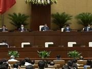 国会表决通过2021-2026年任期政府组织结构的决议