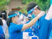 组图:越南青年为加快国家融入进程做出积极贡献