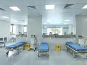 组图:河内市收治新冠肺炎患者方舱医院正式投入运行