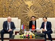 越南与俄罗斯加强反腐合作