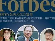 图表新闻:越南有5名美元亿万富翁