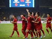 AFF Suzuki Cup 2018决赛第一回合:越南队和马来西亚队2-2握手言和
