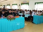安江省举行和好佛教教主德黄诞辰99周年庆祝仪式