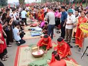 雄王祭祖日和雄王庙庙会:2019年包粽子和打糍粑比赛(组图)