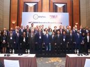 OANA 44:亚太通讯社组织委员会第44次会议在河内拉开序幕(组图)