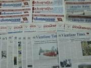 组图:老挝媒介:大力维护并珍惜老越特殊关系