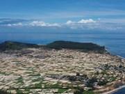 组图:航拍镜头下的广义省李山岛美景