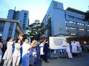 组图:E医院解除封锁   重新恢复正常运行