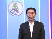 越通社成立75周年:泰国公共关系部向越通社祝贺
