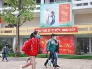 组图:河内市全力防控疫情确保返校学生安全