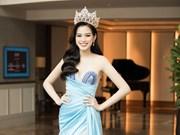组图:2021年世界越裔小姐选美大赛:漂亮性感的越南佳丽