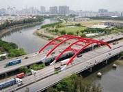 组图:胡志明市——越南经济发展火车头