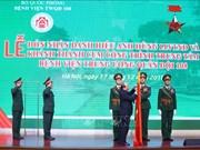 阮春福总理出席108号中央军队医院武装力量英雄称号授予仪式(组图)