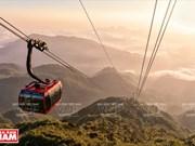 黄连山山脉跻身2019年世界最佳28大旅游目的地(组图)