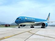 越南航空公司空中客车A350(组图)