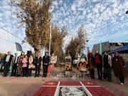 胡志明主席诞辰129年纪念活动在老挝、智利、法国、日本和英国举行