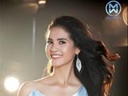 2019年越南世界小姐选美大赛:南部34名最美佳丽(组图)