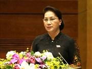 越南第十四届国会第七次会议圆满完成各项议程 胜利闭幕