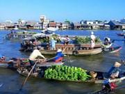 芹苴市被列入世界15座最美滨河城市名单(组图)