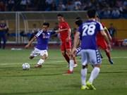 河内FC 2-2 主场被4.25体育团逼平(组图)