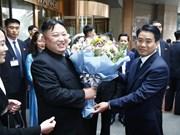 朝鲜最高领导人金正恩离开河内(组图)